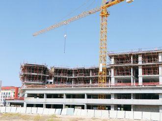 Property | Gulf News