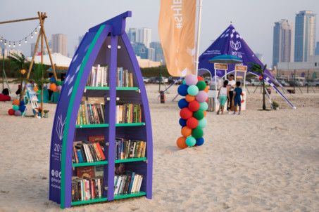 Sharjah Beach Library-1567069392620