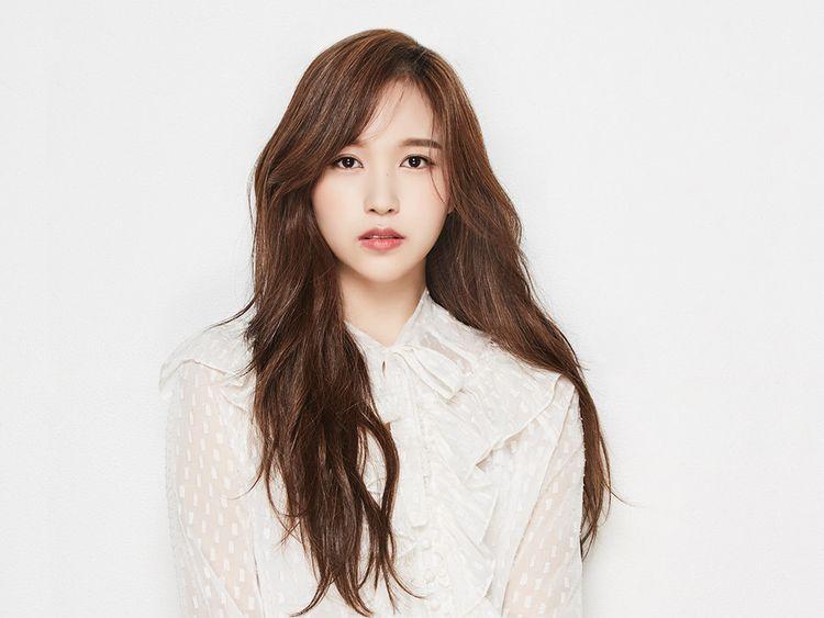 Twice's Mina 2-1567259248569