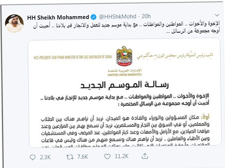 UAE Minister, Emiratis react to Sheikh Mohammed's warning on