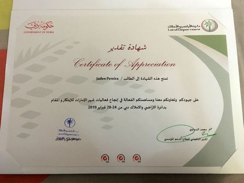 The students won a certificate of appreciation from the Dubai Land Department