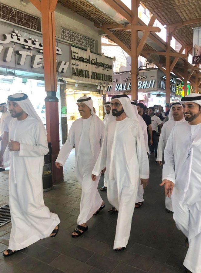 Sheikh Mohammed Gold Souq