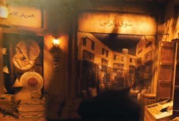 RDS_190904 Dubai Frame-1567609277210