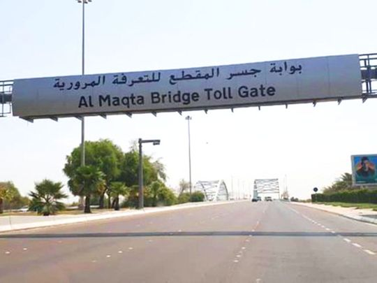 190905 al maqta bridge