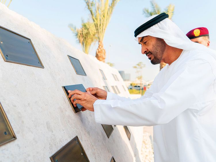 UAE standing with Saudi Arabia in one trench: Mohamed bin