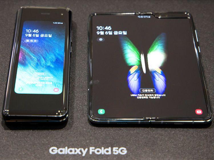 Galaxy Fold  20190906