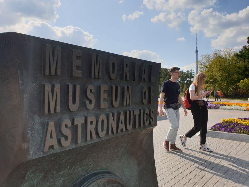 Museum of Astronautics 1-1567760412466
