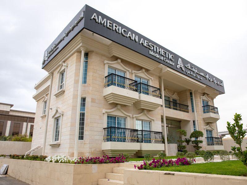 American Aesthetic Lead