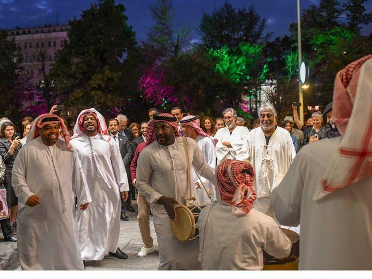 Moscow Emirati