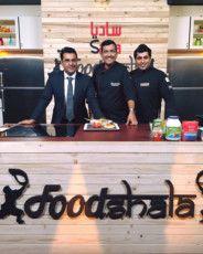 Foodshala-1568212336139