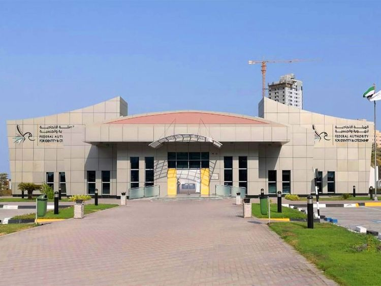 190914 best servicew centre