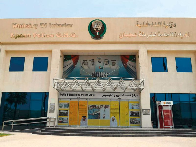 190914 traffic and licensing centre in Ajman