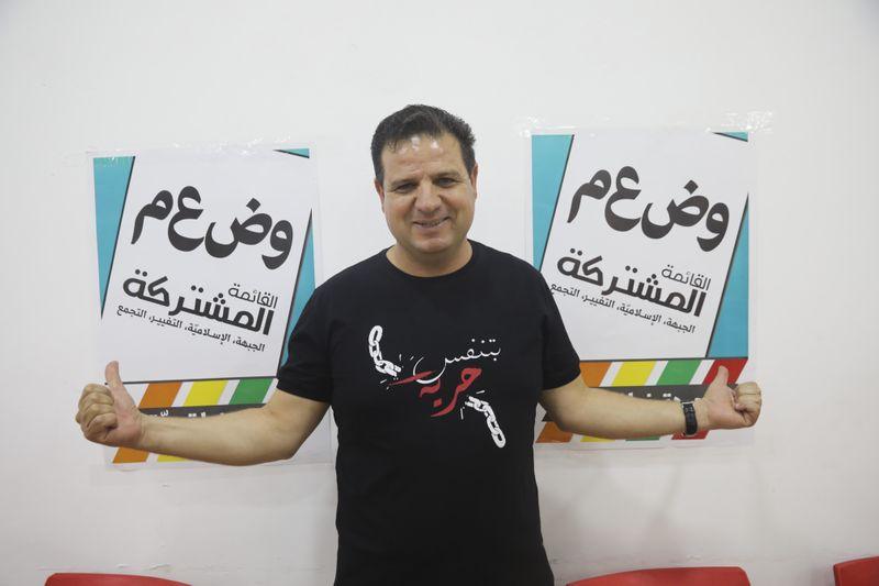 Copy of Israel_Election_Scenarios_91979.jpg-686cc-1568623632511