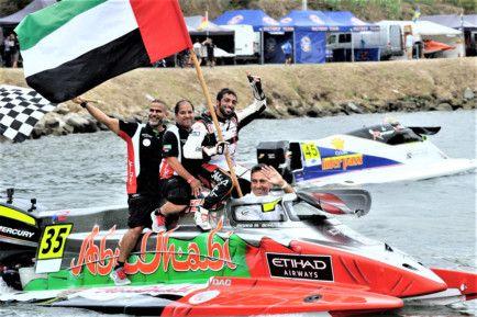 SPO 190916 Al Qemzi celebrates world title-1568637315258