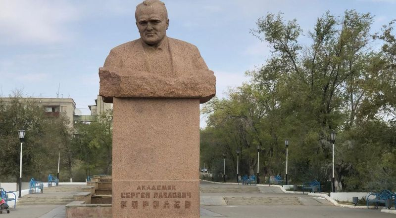 bust of Sergei Pavlovich Korolev,