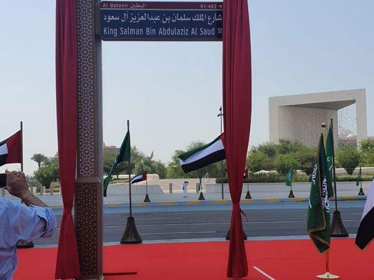King Salman Bin Abdul Aziz Al Saud Street in Abu Dhabi