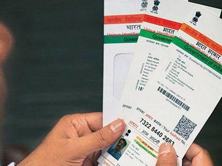 NAT 190923  Aadhaar  CARD-1569246512074