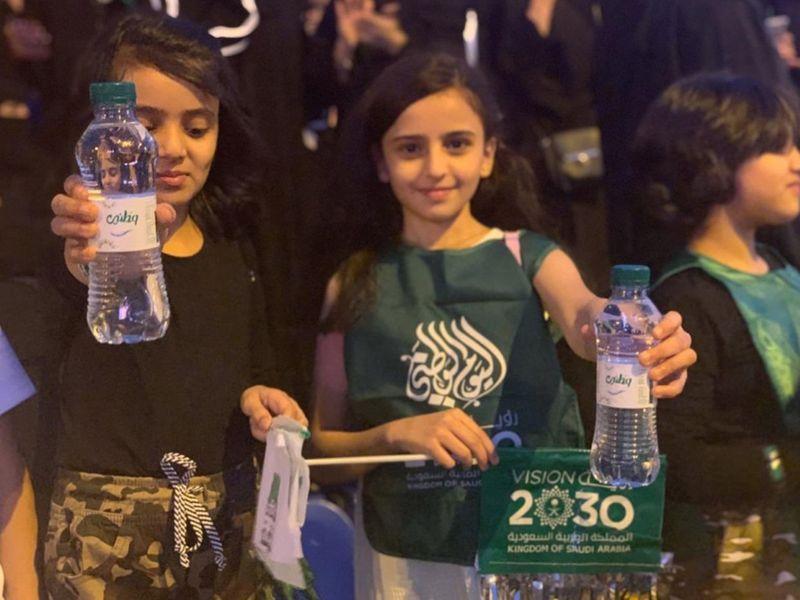 Saudi National Day girl