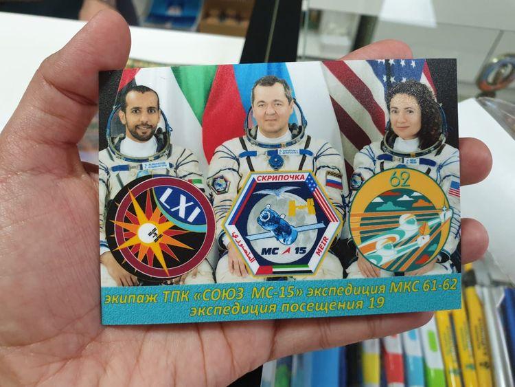 NAT 190924 Souvenir magnets-1569316746932