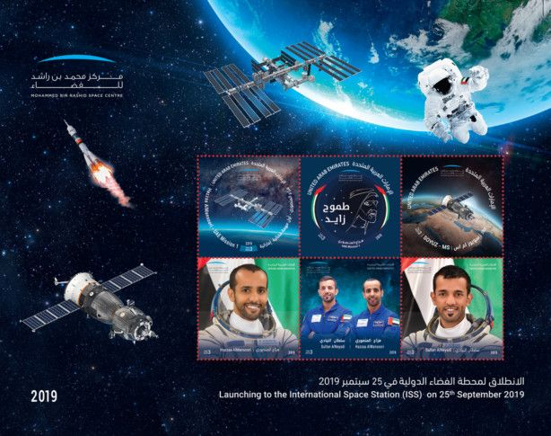 NAT UAE ISS Space Mission Stamp.2019-1569316751145