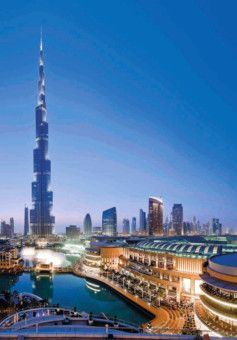 PW-190925_cityscape_Fidu_web_burj khalifa_archives-1569321952343