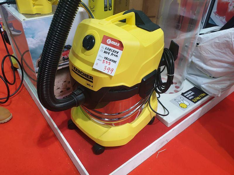 Karcher MV4 Premium vacuum cleaner