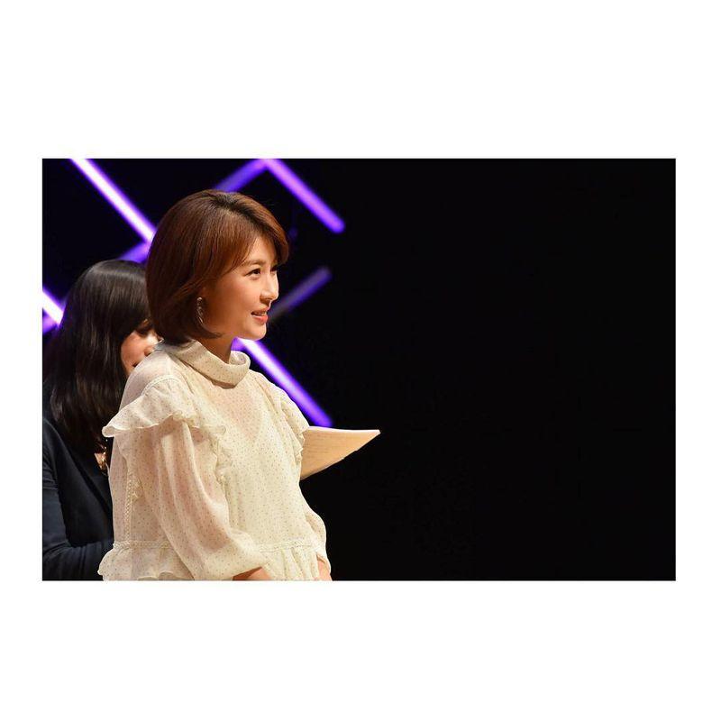 Ha Ji Won-1569481245642