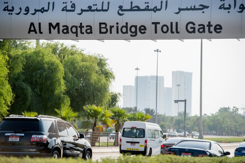 NAT 190904 Maqta Bridge Toll Gate AKK11-2-1569662554858