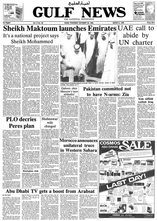 October 24, 1985