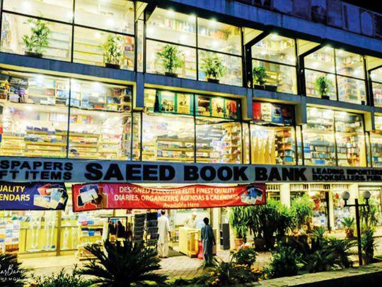 Saeed Book Bank