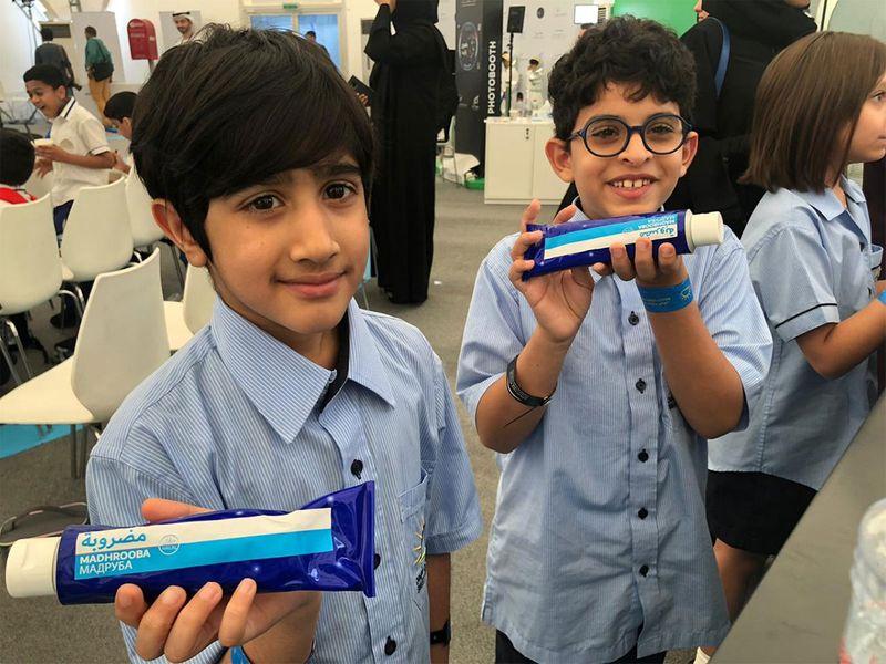 Emirati children hazzaa