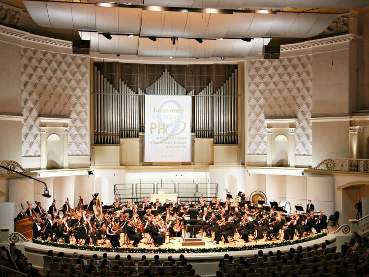 Russian National Orchestra-1569850084433