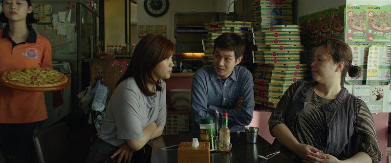 Hye-jin Jang, Woo-sik Choi, and So-dam Park in Gisaengchung-1569935871427