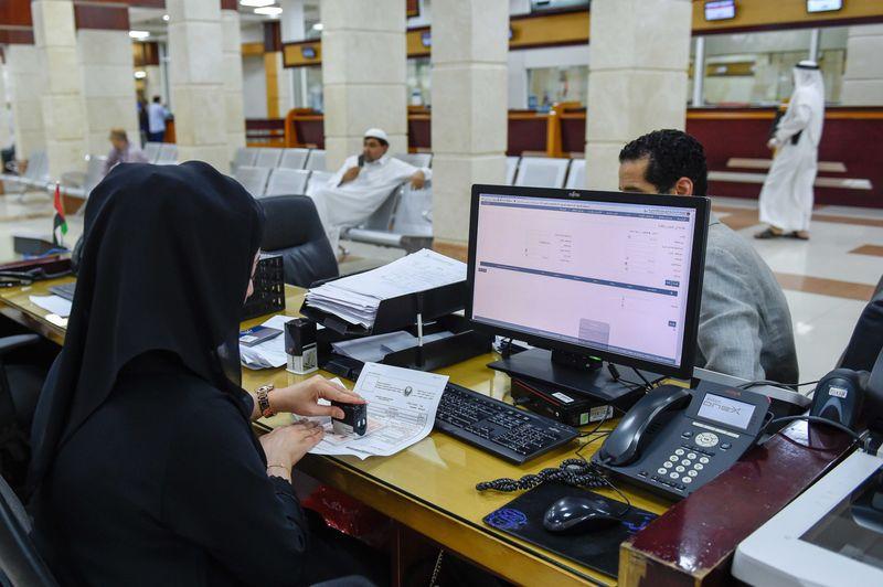 NAT 191001 UAE VISA1-1569928075562