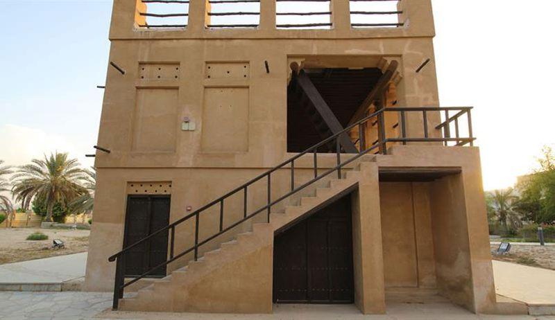 Majlis Ghorfat Umm Al Sheif