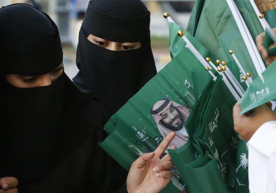 Saudi women-1570085731849