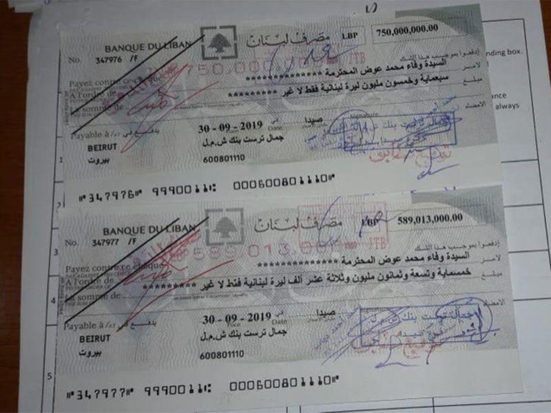beggar_cheques