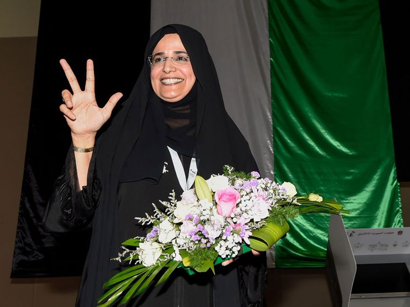 Naema Al Mansouri