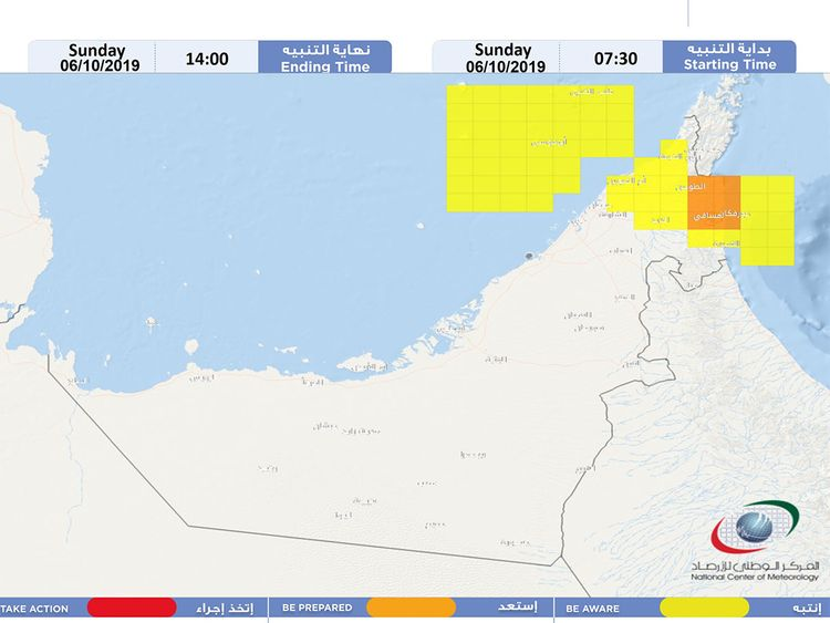 NCM issued yellow and orange alerts 0121