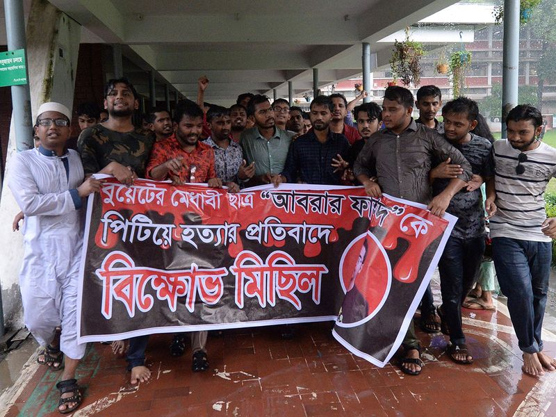 Bangladeshi students of Dhaka University 2