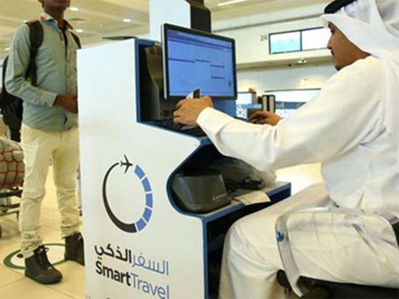 e-Border Abu Dhabi