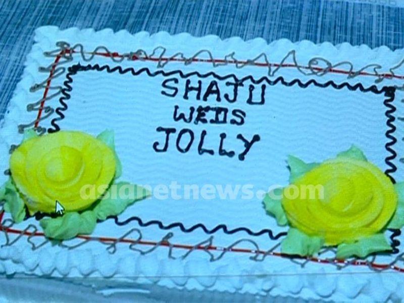 Jolly Joseph with Shaju