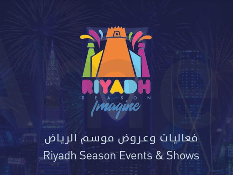 20191009_Riyadh_season