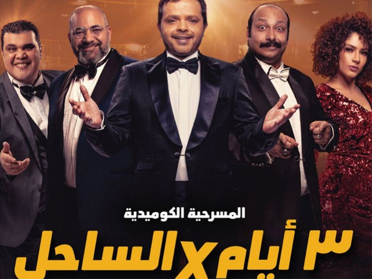 20191009_theatre