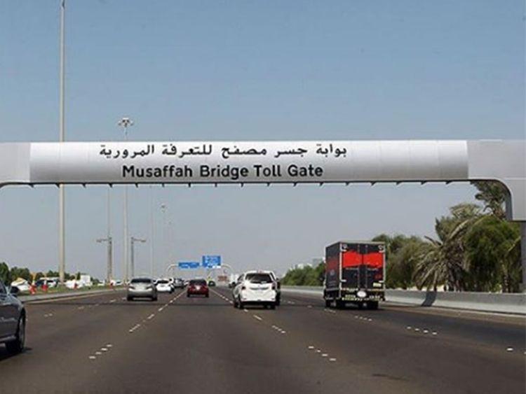 Musaffah Bridge Toll Gate