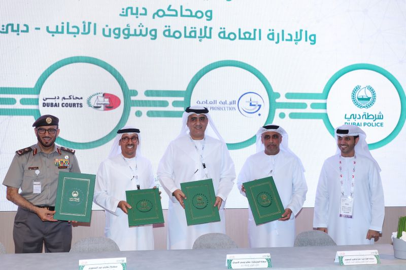 NAT 191010 MOU between government bodies in Gitex-1570712193379