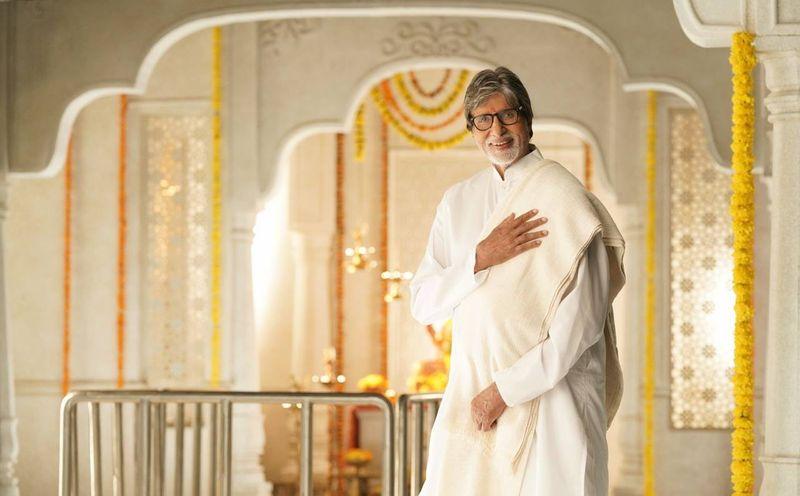 Amitabh Bachchan-1570786263588