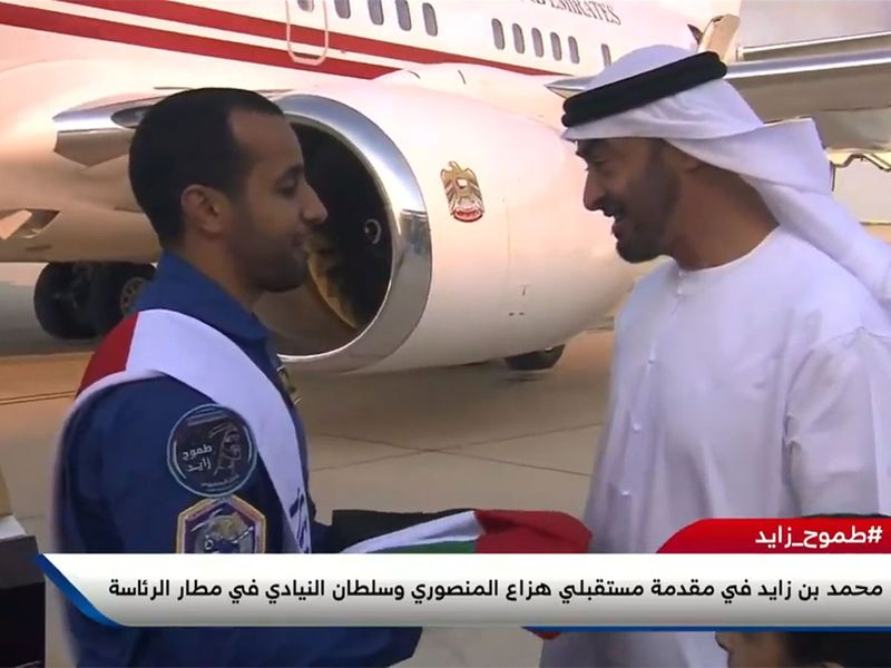 UAE astronaut Hazzaa 00012