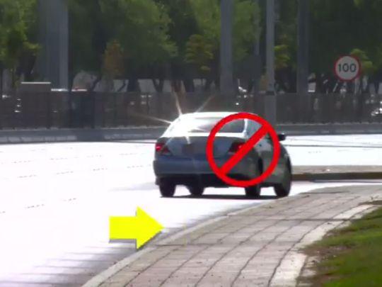 Car fine indicator