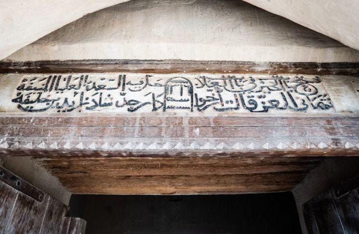 Doors from History at Al Jahili Fort-1570943141578
